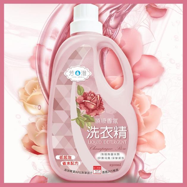 頂級香氛洗衣精 1