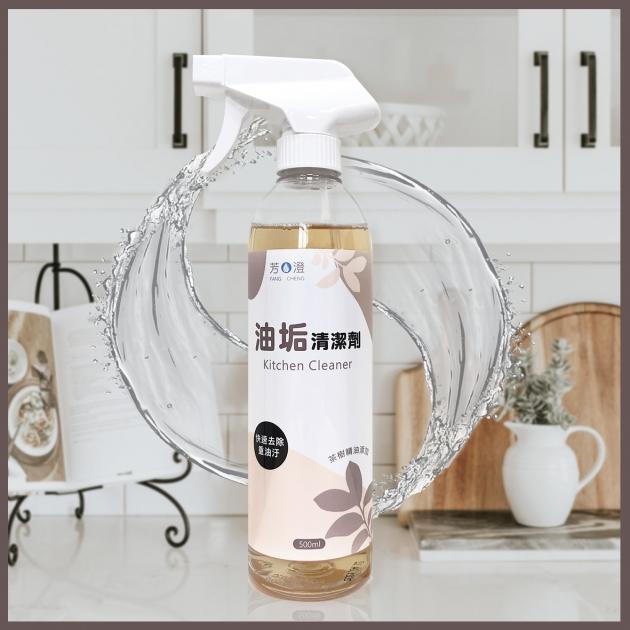 油垢清潔劑 1
