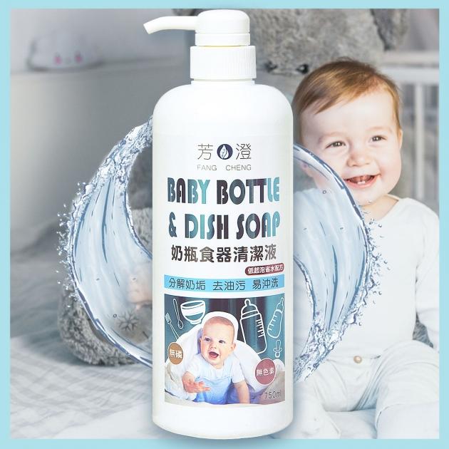 奶瓶食器清潔液 1
